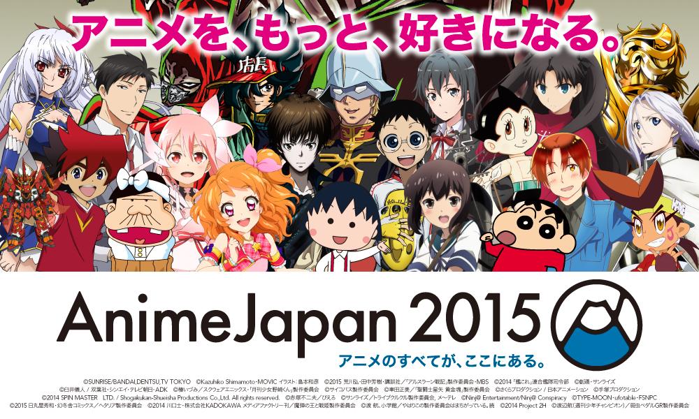 动画考察15 日本动画故事性的现在到将来 (轻音少女,夏日大作战,EVA,东之伊甸,反叛的鲁路修,穿越时空的少女)