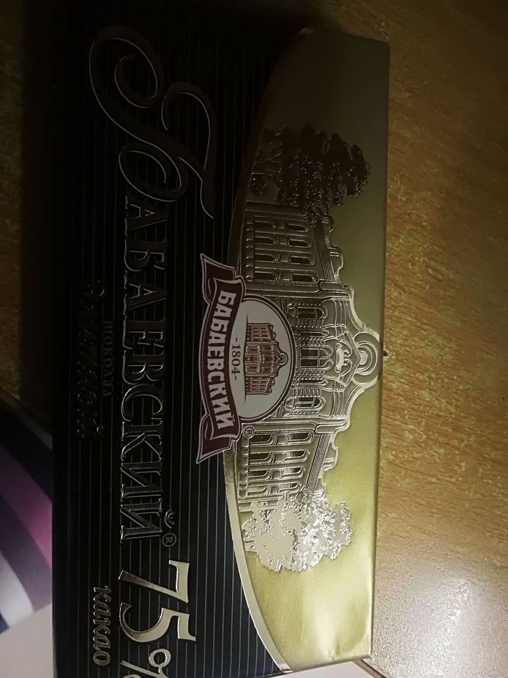 俄罗斯黑巧克力测评巧克力11