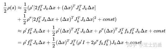 从零手写VIO——(三)基于优化的 IMU 与视觉信息融合(上篇)插图(100)
