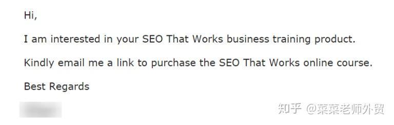网站流量暴增,只需要四步!