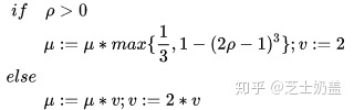 从零手写VIO——(三)基于优化的 IMU 与视觉信息融合(上篇)插图(89)