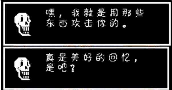 传说之下游戏键盘下载-传说之下游戏键盘中文版下载最新