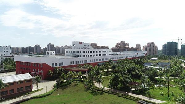 南国健康产业园
