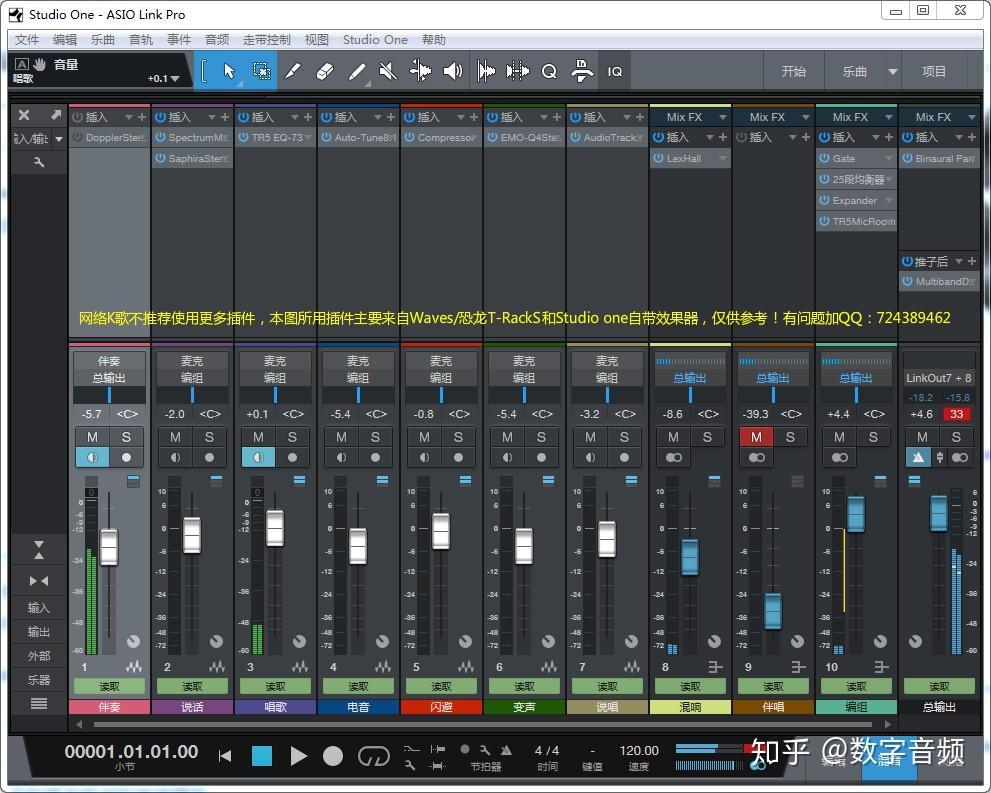 电脑录歌软件_利用ASIO Link Pro虚拟跳线让所有声卡支持网络K歌 - 知乎