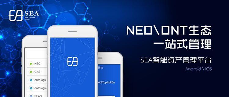 【新手教程2.2】NEO系代币必备!使用蓝鲸淘创建你的NEO钱包地址