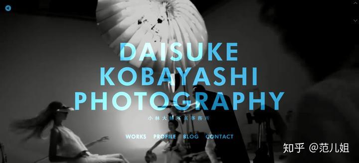 请多关照!15个来自日本最优秀的网页设计 | 分享(图12)