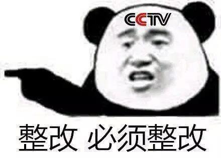 qq表情我想你了_熊猫头表情包 - 知乎