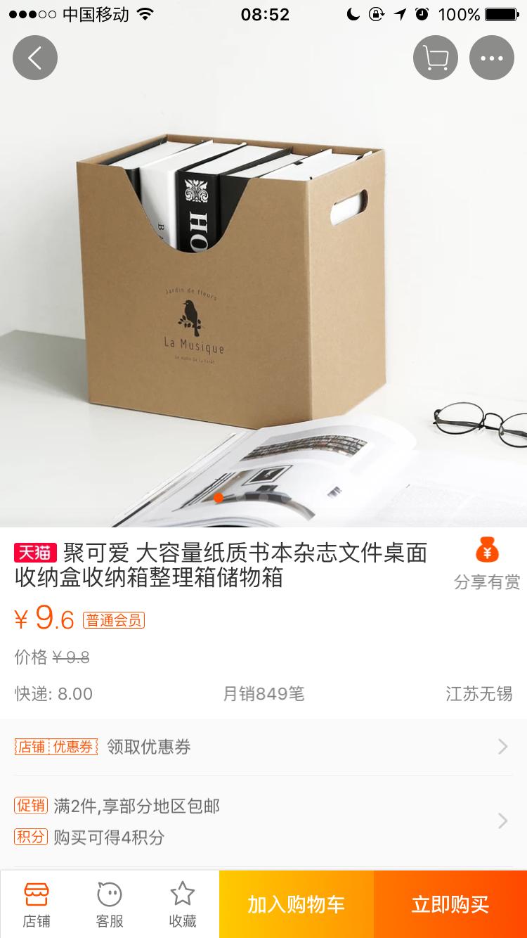 淘宝兜里只揣10元钱_高中生课桌如何收纳? - 知乎