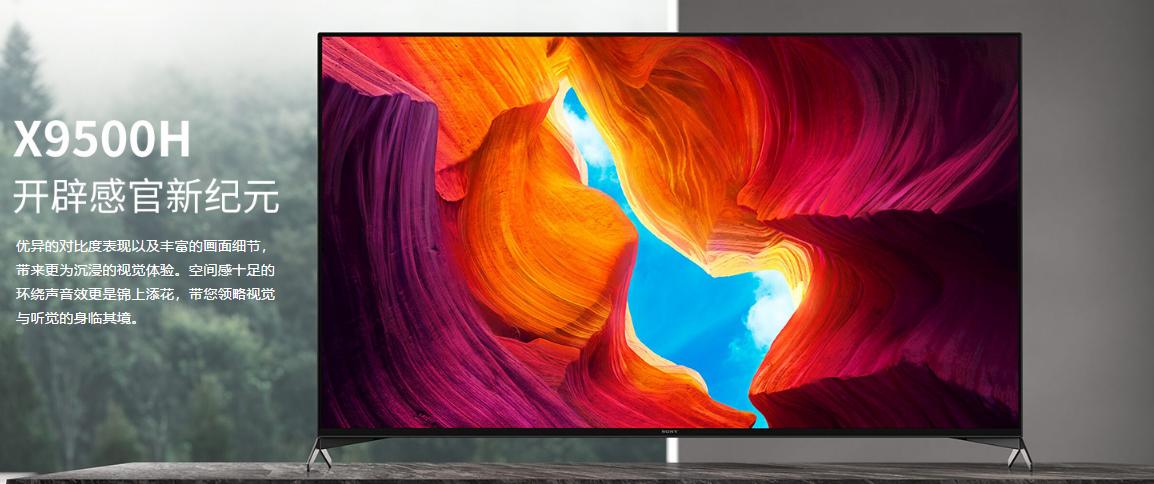 最新2020年8月液晶智能电视选购攻略