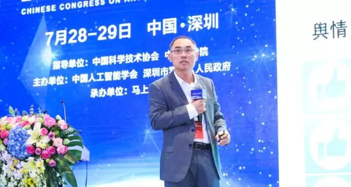 杨强:GDPR对AI的挑战和基于联邦迁移学习的对策