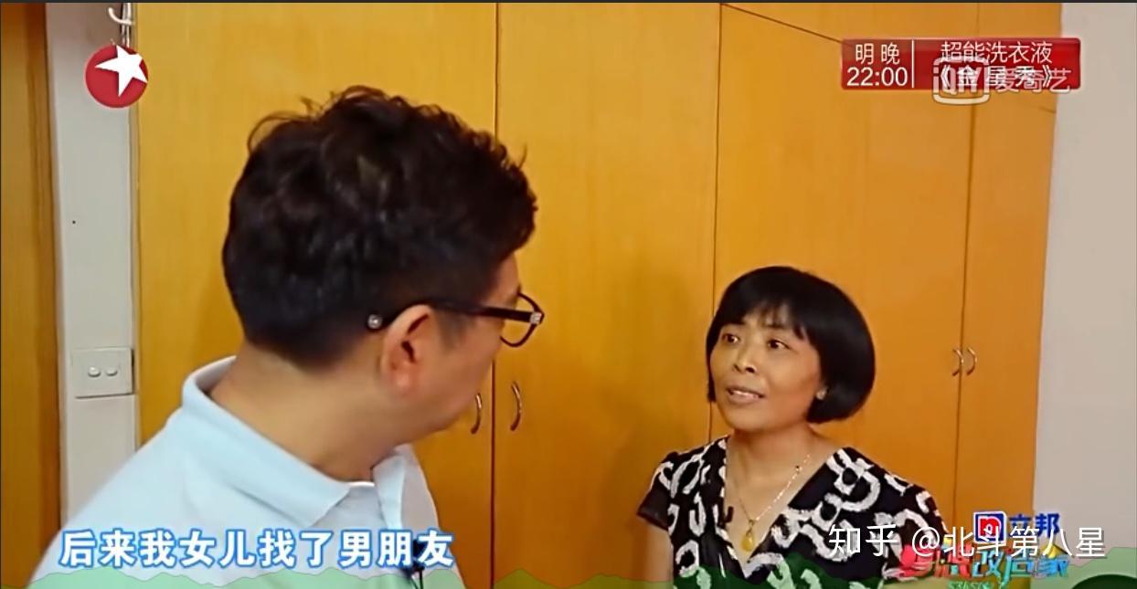 男人真的喜欢女人口交吗_外国男人真的喜欢中国女人吗? - 知乎