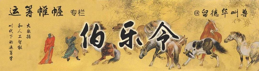 【业界招聘】杭州点我达/零壹/云脑